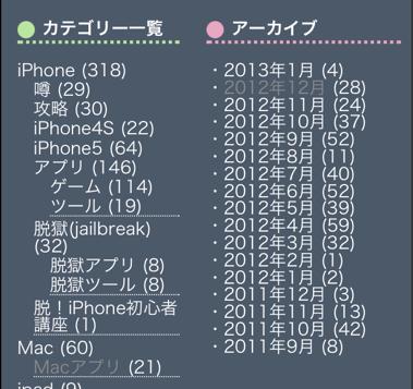 IMG_5822 (mini).png