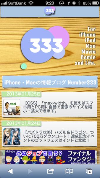 IMG_6021 (mini).PNG