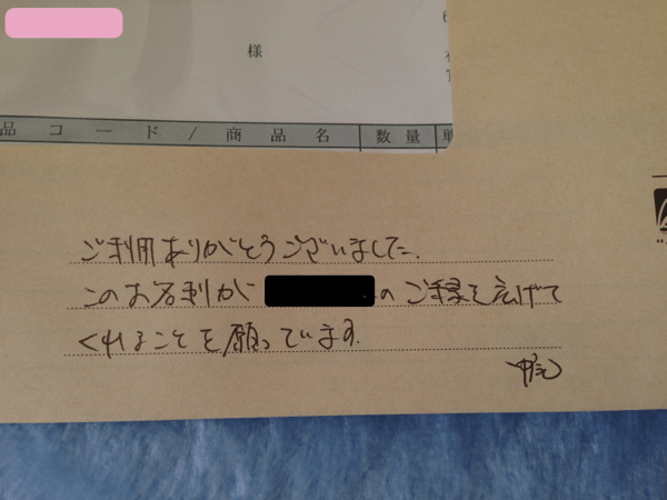 IMG_6129 (mini).png