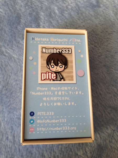 IMG_6132 (mini).png