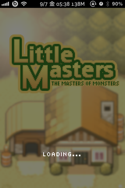 Little Masters.PNG