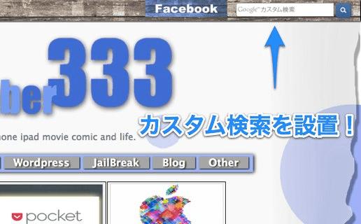 Number333-2012-06-12-15.56.00-1 (mini).png