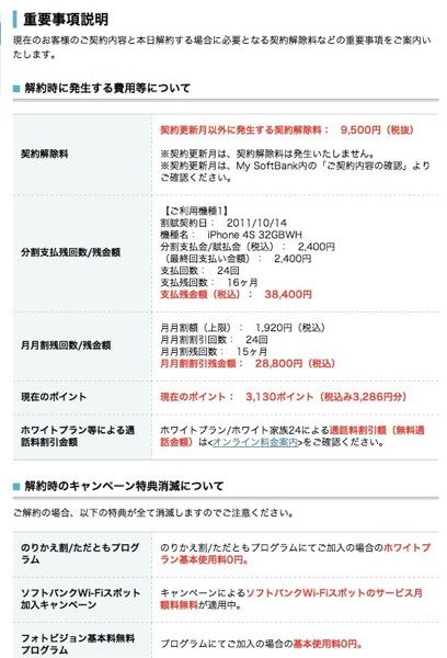 Number333 2012-09-14 13.55.35.jpg