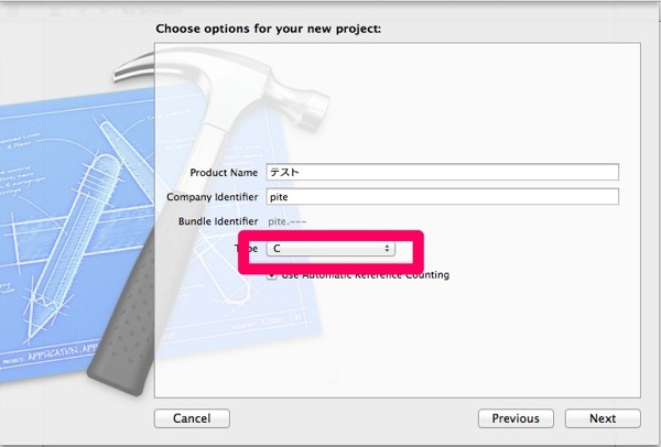 Xcode 2