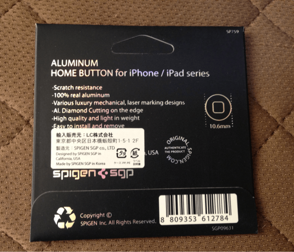 ALUMINUM HOME BUTTON for iPhone・iPad006.png