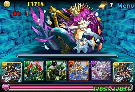 IMG_6070 のコピー (mini).png