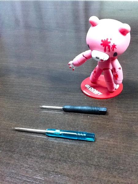 SlooPro Img 20121224840